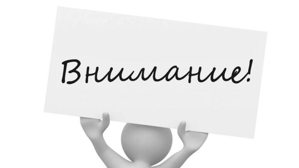Правила профилактики новой коронавирусной инфекции ЗАЩИТИ СЕБЯ