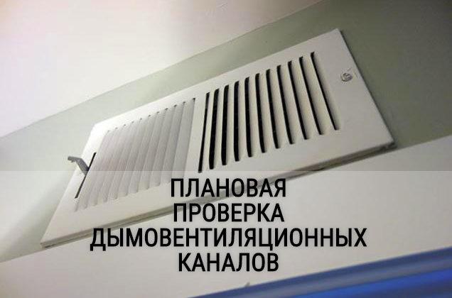 Вниманию жильцов дома №2/2 по ул. Комсомольская в г.Сосногорске!