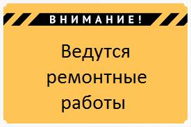 Вниманию жильцов дома №8 по ул. Гоголя в г.Сосногорске!