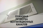 Вниманию жильцов дома №13 в 5-ом микрорайоне г.Сосногорска!