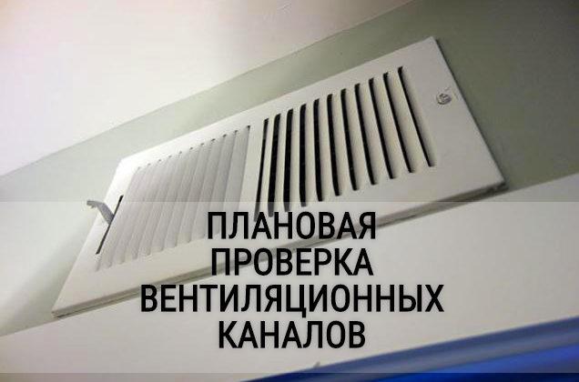 Вниманию жильцов дома №39 в 5 микрорайоне г.Сосногорска!
