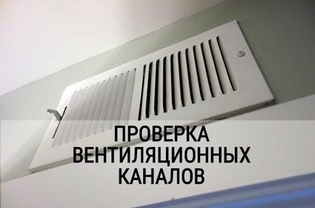 """Вниманию жильцов  дома №3""""Б"""" по ул. Комсомольская в г.Сосногорске!"""