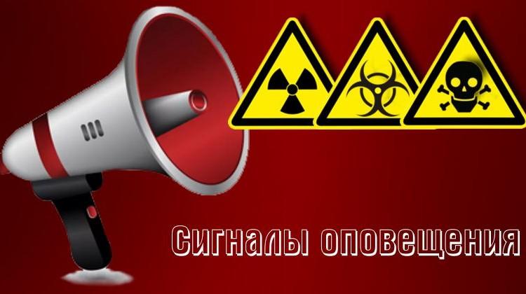 Вниманию жильцов многоквартирных домов г. Сосногорска!